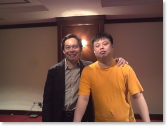 Ewen Chia and I