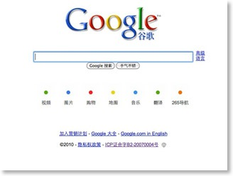 Search Chinese Article On Google.cn