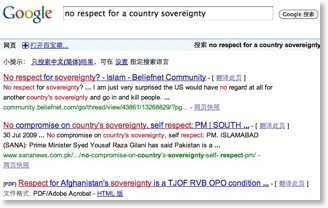 Google no respect for Chinese censorship