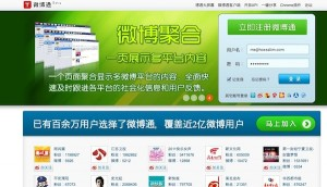 Chinese SEO - Chinese Mirco-Blogging Sync Tools