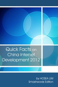 eBook: Quick Facts On China Internet Development 2012