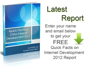 Download eBook - Quick Facts On China Internet Development 2012
