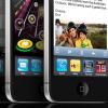 华丽的iphone 4裸机