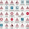 Road Signs And Meanings In Full Size